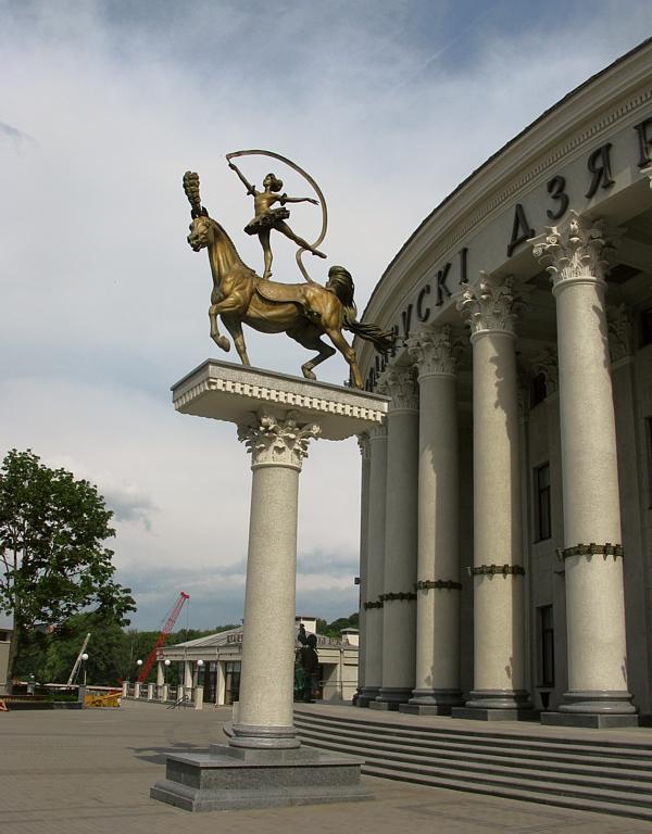 Minsk_180