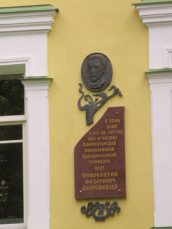 Peterburg_097