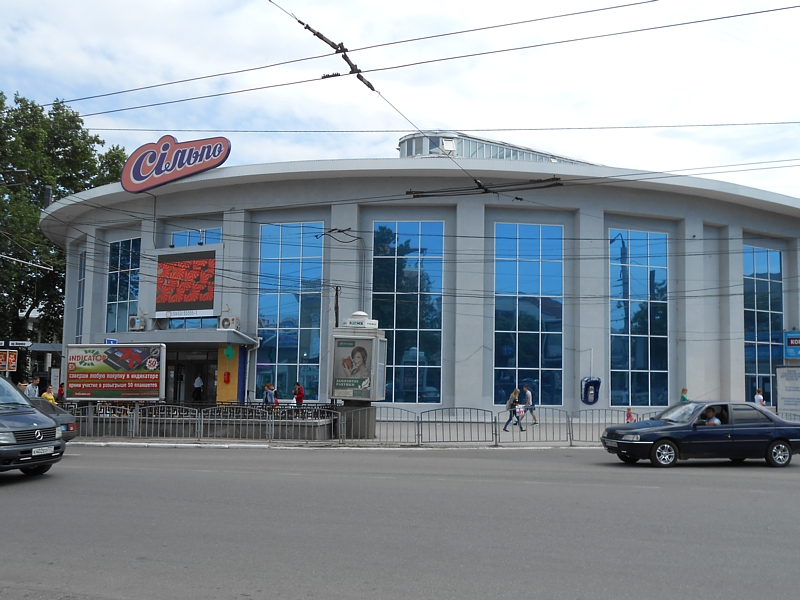 Krim_031
