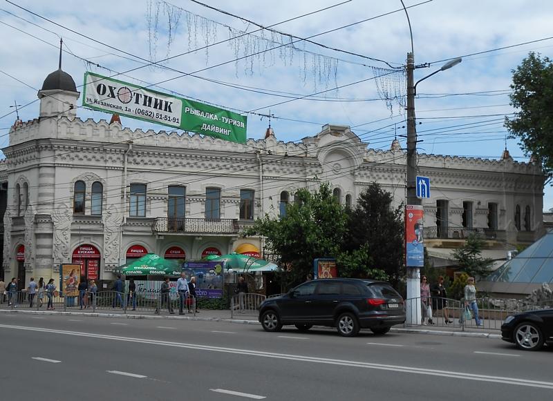 Krim_032