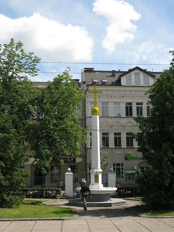 Latvija_587