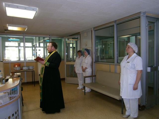 Освящение больницы
