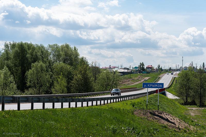 Дорога к селу Варламово