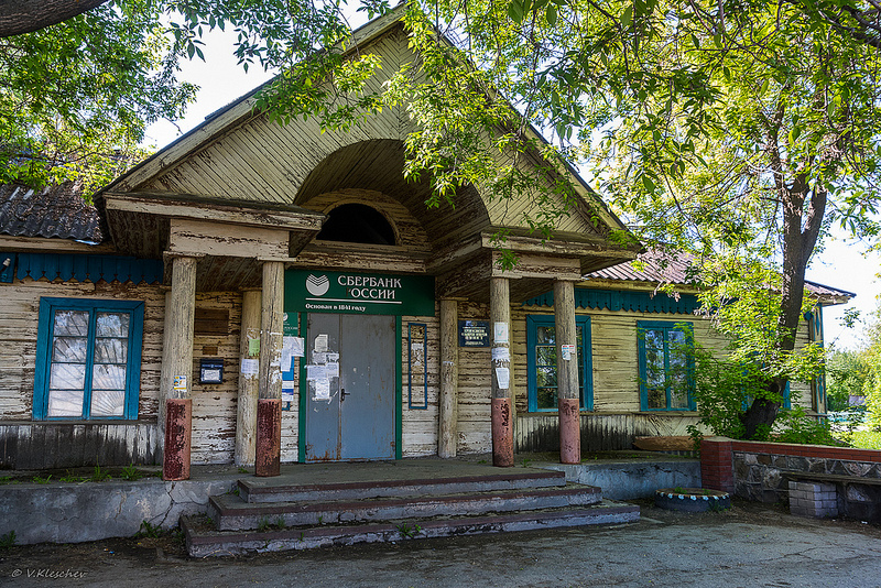 Сбербанки бывают разные. Вот такой в селе Верхняя Маза. Радищевский район Ульяновской области.