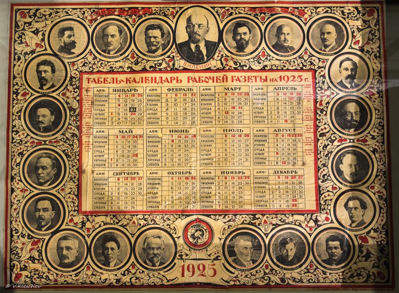табель-календарь на 1925 год