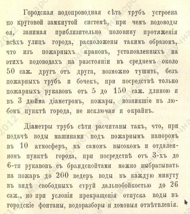 Отчет за 1900 и 1901гг