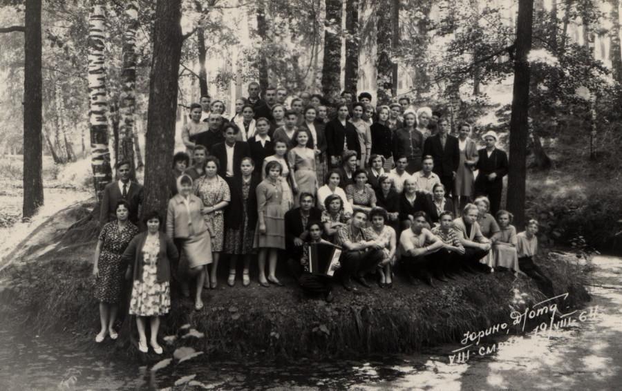 1964-0002.jpeg