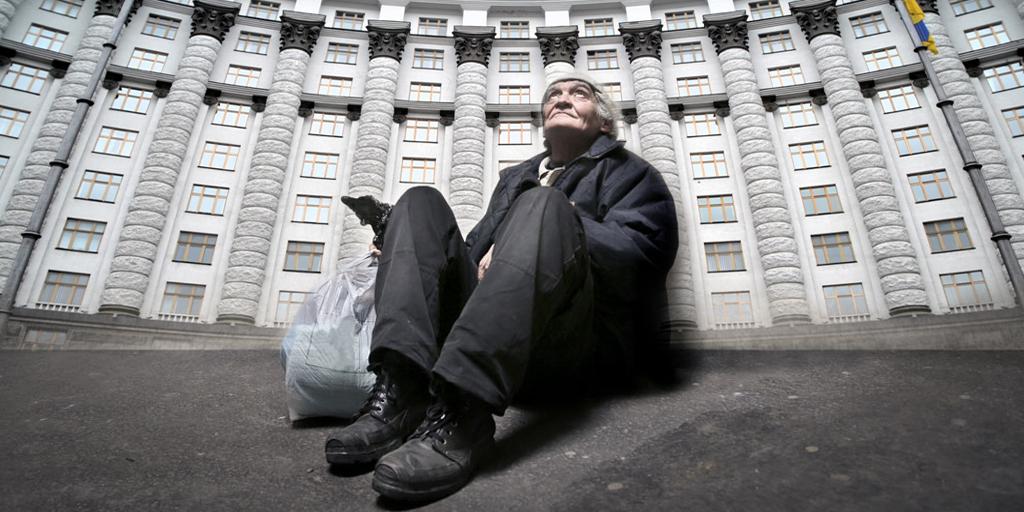 За чертой бедности, или Зачем Кабмину новая методика определения уровня бедности