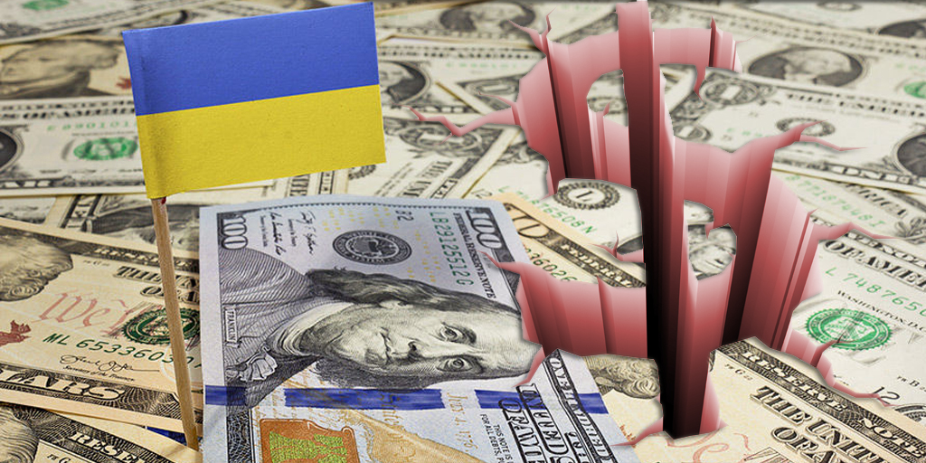 Долговая яма Украины и фантазии министра финансов