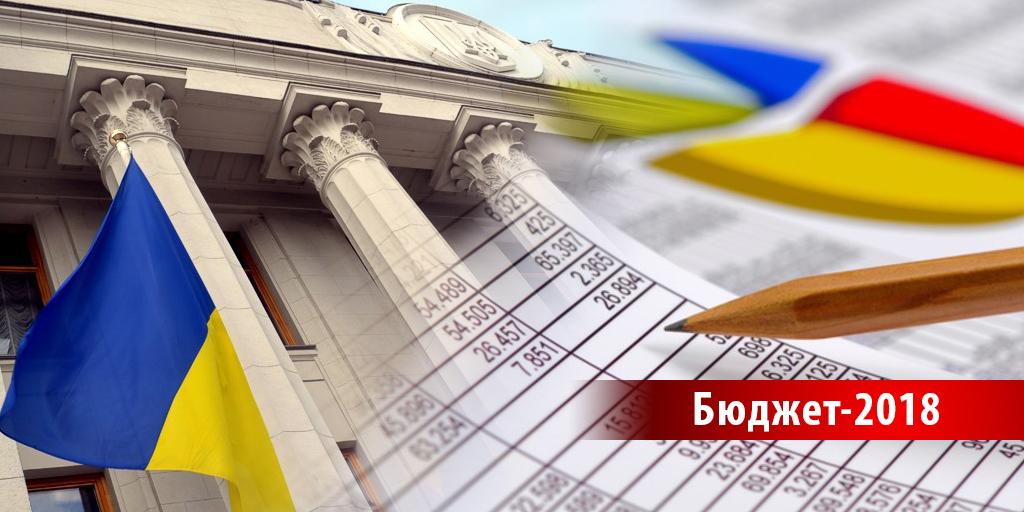 Проект госбюджета уже в ВР