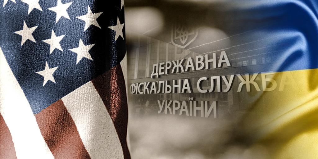 На Западе хотят непосредственно контролировать фискальную систему Украины