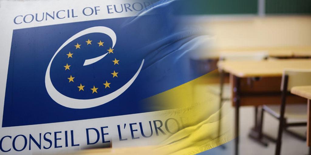 Дискриминационный закон об образовании    стал причиной антиукраинского консенсуса в ПАСЕ