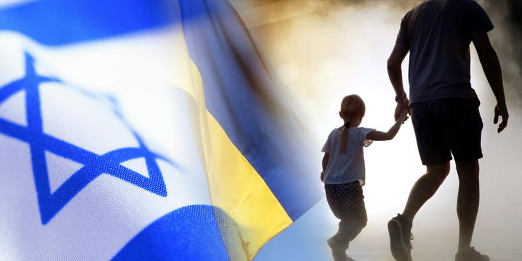 Десяткам тысяч украинцев грозит высылка из Израиля