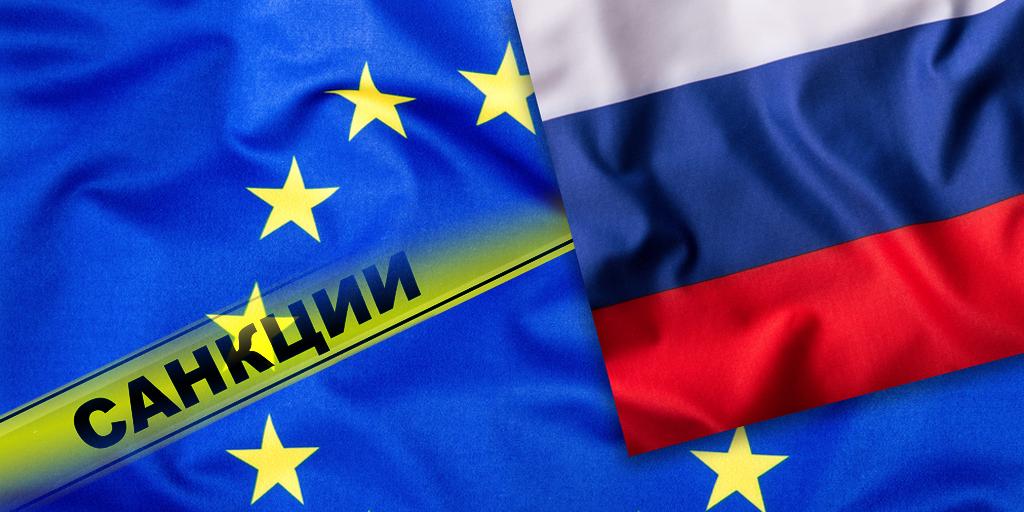 В ЕС призывают отказаться от антироссийских санкций
