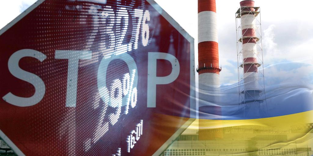 Деиндустриализация экономики Украины усиливается