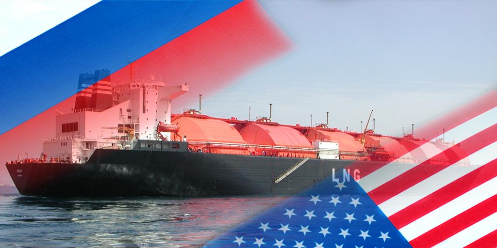 Российский газ уже поступает в США