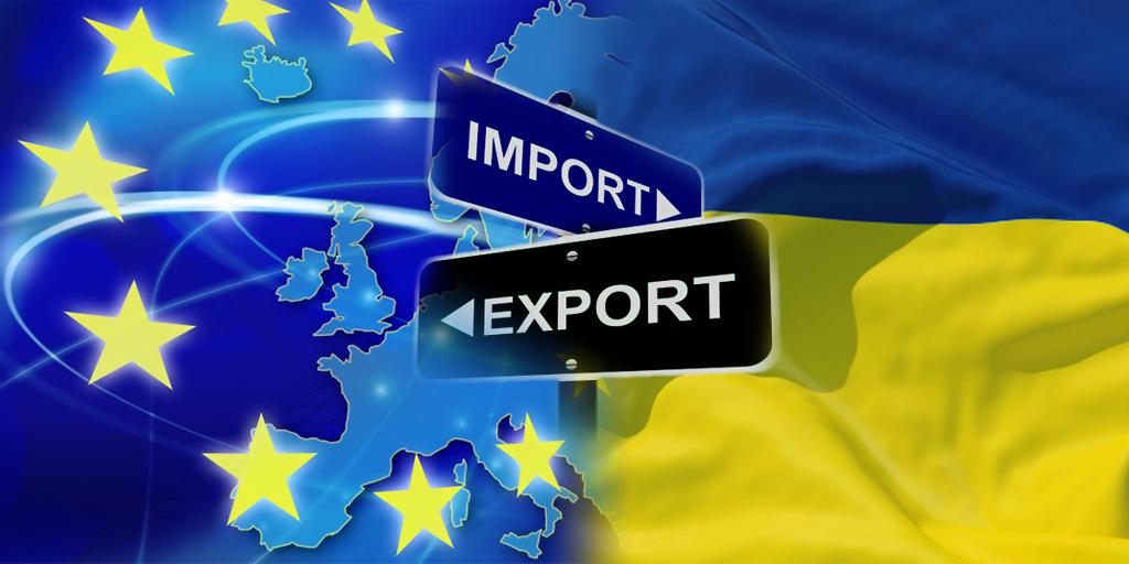 ЕС продолжает экономический шантаж Украины