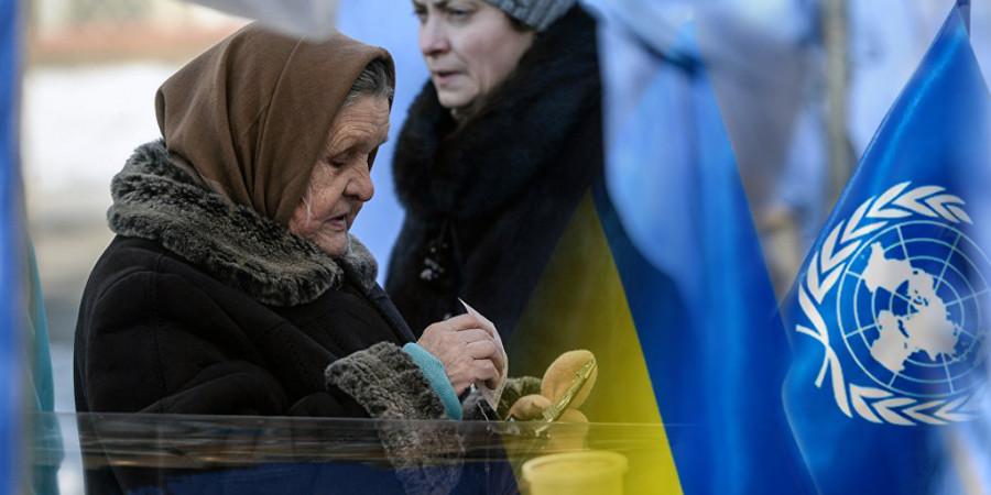 Кто защитит права украинцев на Донбассе?