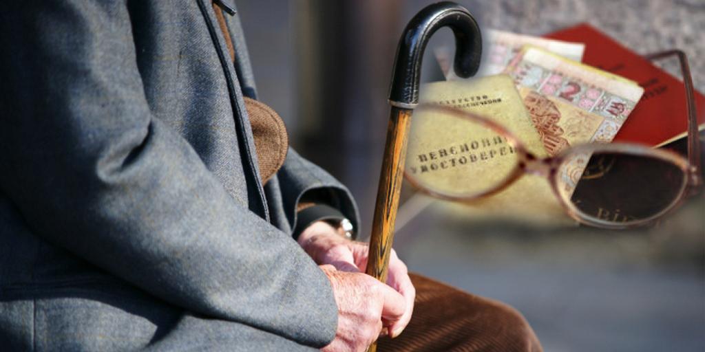 Доплата к пенсии летному составу в мае