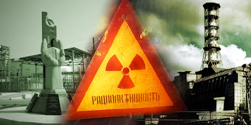 Чернобыль, о котором власти вспоминают раз в году