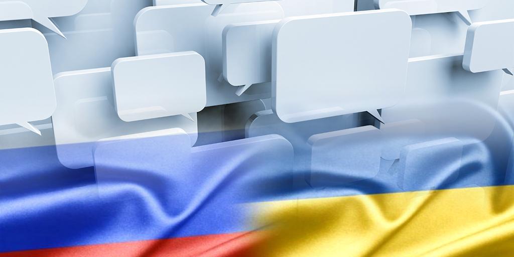 От дискриминации русского языка до сепаратизма ― один шаг