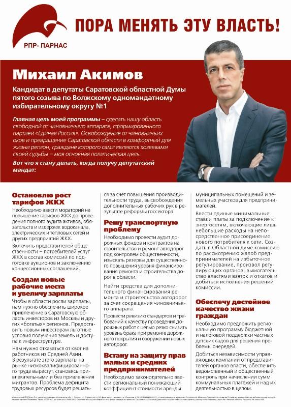 http://ic.pics.livejournal.com/v_milov/15837008/111069/111069_original.jpg