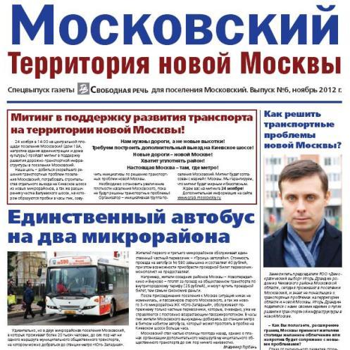 http://ic.pics.livejournal.com/v_milov/15837008/113503/113503_original.jpg