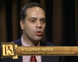 Владимир Милов в эфире ТВЦ