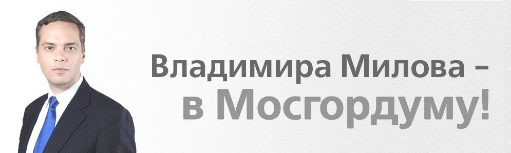 Украина: все пошло не так