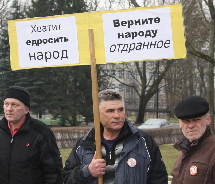 http://pics.livejournal.com/v_milov/pic/0003xeft