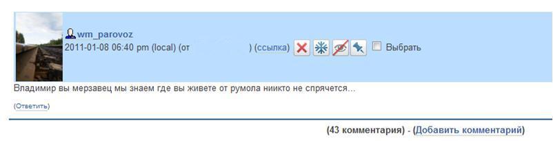 http://pics.livejournal.com/v_milov/pic/000asg0a