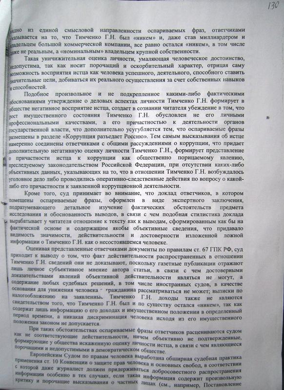 http://pics.livejournal.com/v_milov/pic/000c5dz7