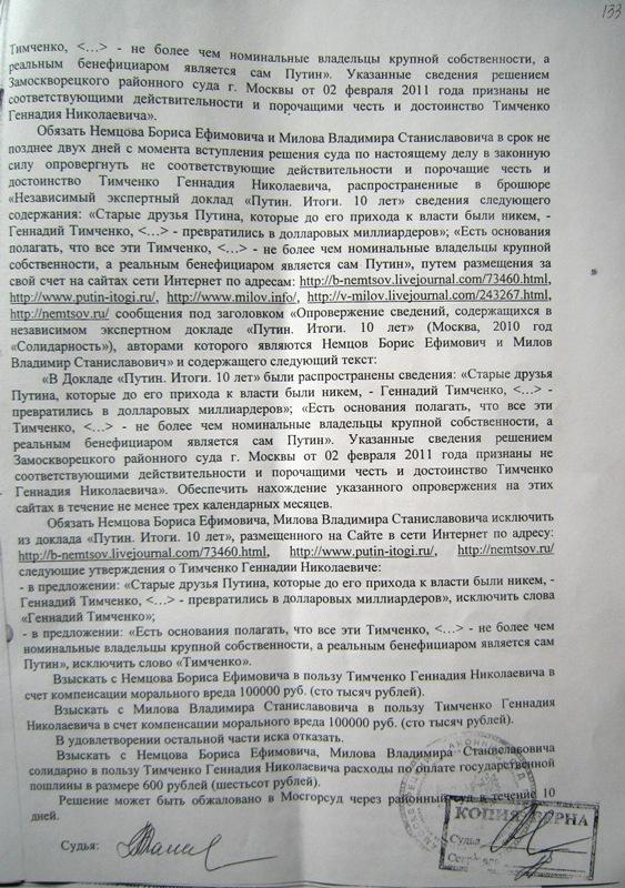 http://pics.livejournal.com/v_milov/pic/000c81bw