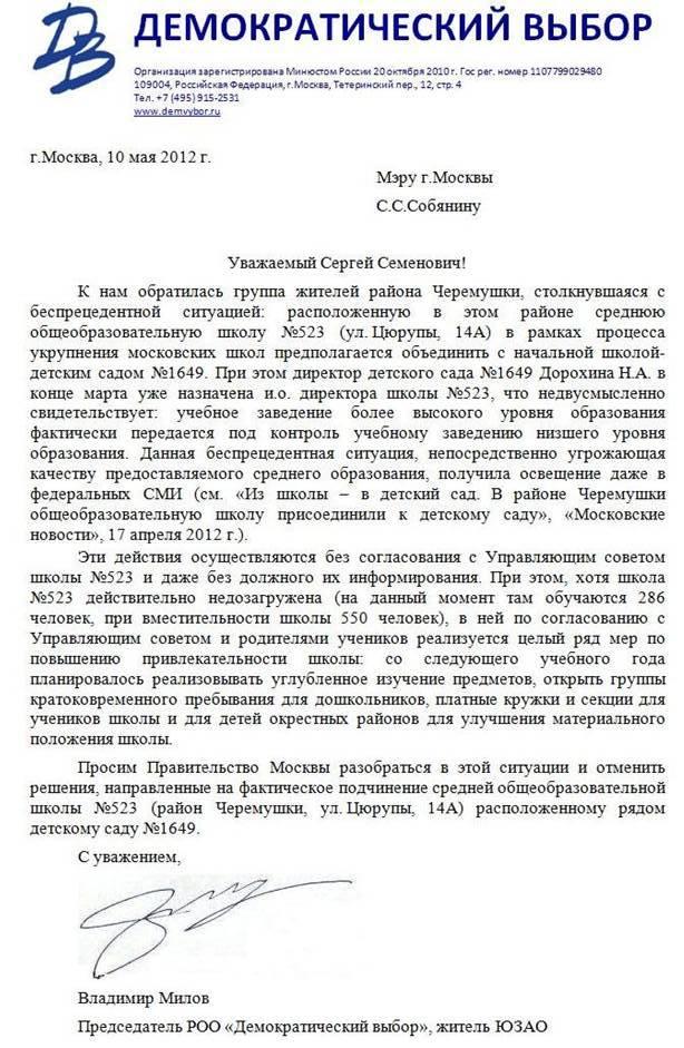 http://pics.livejournal.com/v_milov/pic/000eabky
