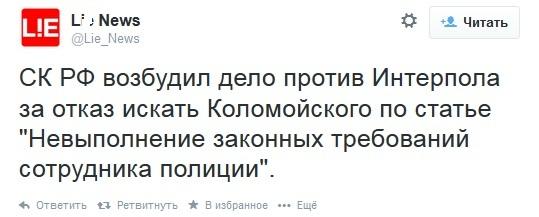 """""""Они просто задарили """"киборгов"""" танками. Рук не хватает чинить"""", - украинские бойцы в аэропорту Донецка захватили у террористов танк Т-64 - Цензор.НЕТ 3718"""