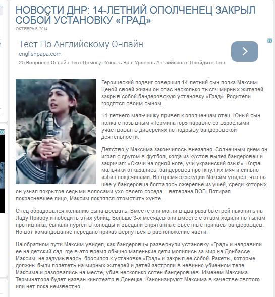 За сутки террористы совершили более 50 нападений на позиции украинских войск. После двух ночи обстрел прекратился, - Тымчук - Цензор.НЕТ 7724