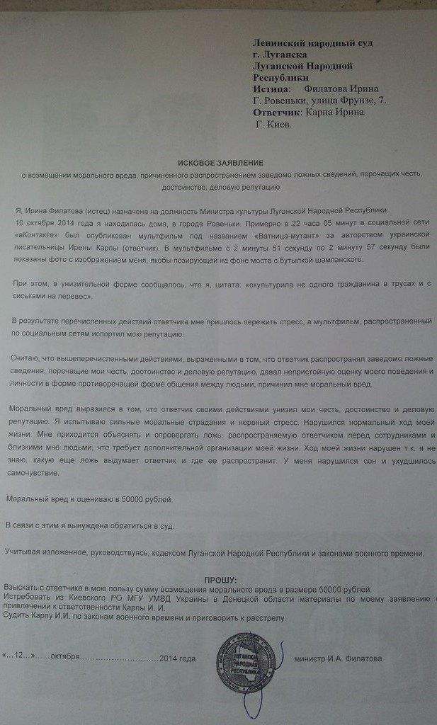 На 30-м Варшавском кинофестивале покажут три украинских фильма - Цензор.НЕТ 5368