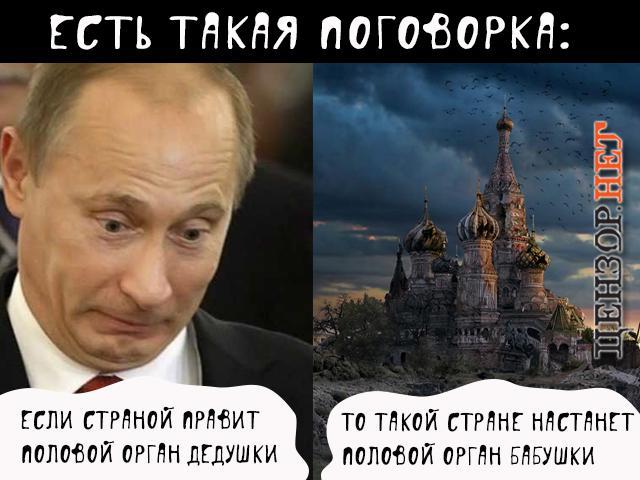 """""""Референдум"""" РФ у Криму п'ять років тому був фарсом, - Палладіно - Цензор.НЕТ 7088"""