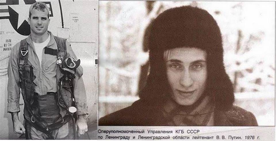 Захарова подтвердила взлом сайта МИД России - Цензор.НЕТ 7838