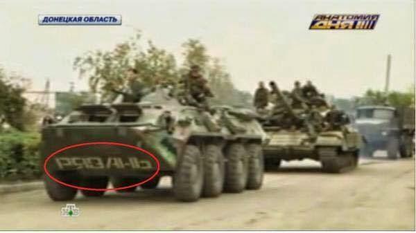 Украина отозвала представителя из исполкома СНГ - Цензор.НЕТ 666