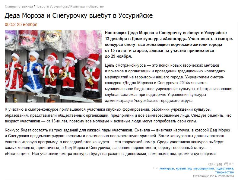 Сапоги для зимней рыбалки российского производства купить
