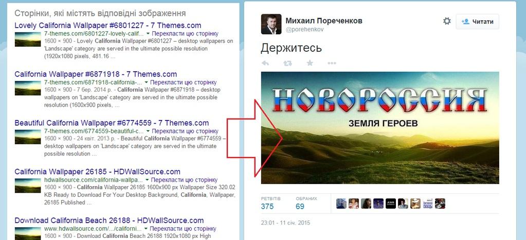 На Донбассе более 7,5 тысяч российских военных, плюс 1-1,5 тысячи боевиков, - Лысенко - Цензор.НЕТ 9085