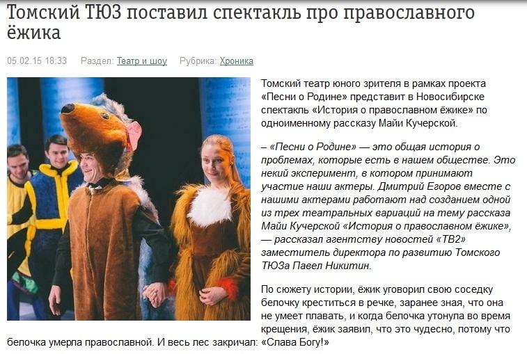 Ко Дню Независимости силовиков Харьковщины переведут на усиленный режим - Цензор.НЕТ 6189
