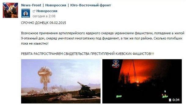 Видеорегистратор автомобиля зафиксировал обстрел Краматорска - Цензор.НЕТ 6537