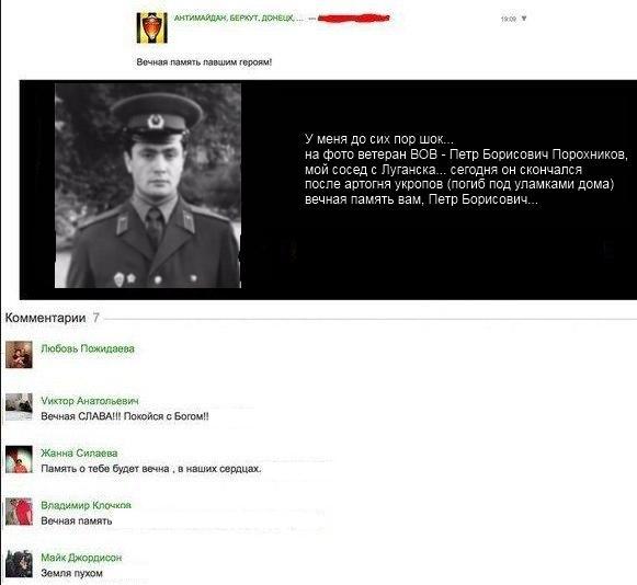 СБУ призвала людей к бдительности и внимательности в дни чествования годовщины Революции Достоинства - Цензор.НЕТ 9868