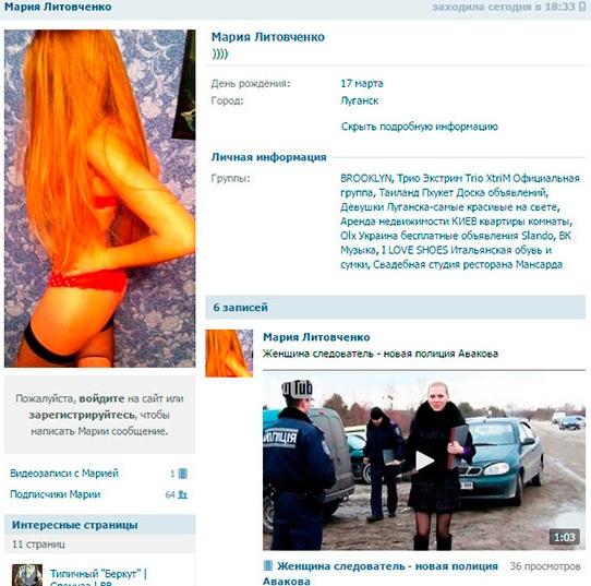 В связи с терактом в Харькове киевская милиция перешла на усиленный режим службы - Цензор.НЕТ 6968