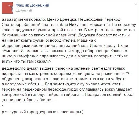 Завтра Украину посетит президент Германии - Цензор.НЕТ 8300