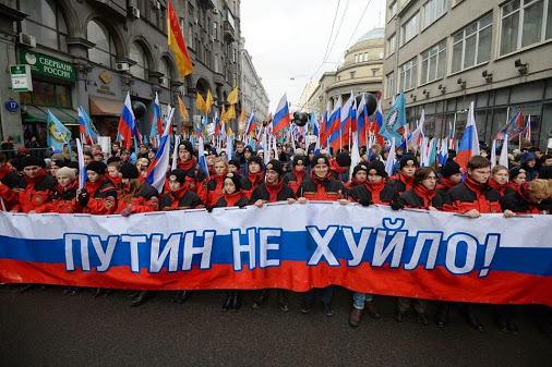 Взгляд русского националиста на антимайДаунов