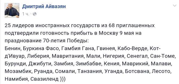 Дела против прокурора Киева Юлдашева и сына замгенпрокурора Баганца переданы в облпрокуратуры, - ГПУ - Цензор.НЕТ 6175