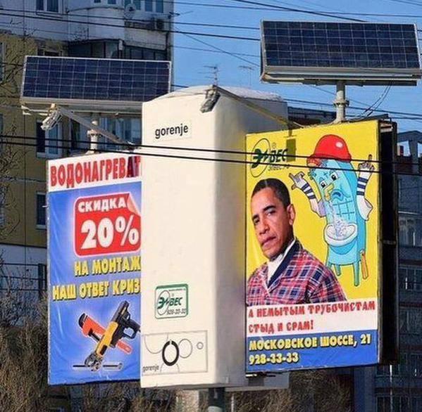 """Обама """"не чувствует глубины проблемы"""" и не понимает важность поставок оружия Украине, - экс-посол США Хербст - Цензор.НЕТ 8629"""